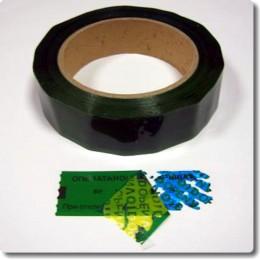Пломбировочная лента 27х75 Зеленая