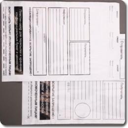 Сейф-пакет 288x400x40 для перевозки денег купить