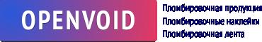OpenVoid - Запорно-пломбировочные материалы